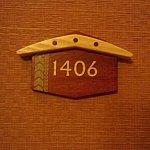シェアしたお部屋番号です♪