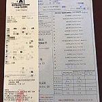お会計後、ピックアップサービスの利用を告げて用紙に記入します。