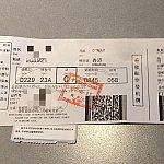 LCCだけあって、チケットも薄いペラペラの紙です。
