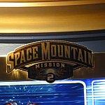 スペース・マウンテン:ミッション2のロゴ