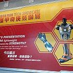 今回のプレゼンテーションでは、カーボンナノファイバー技術で開発された超軽量なのに2倍の強度を持つ、最新のアイアンマン・アーマーをご紹介します。