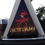 Ghost Galaxy入り口。