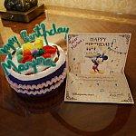 妹の誕生日と伝えていたのでタオルケーキとカードが!