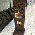 成田ファーストセキュリティーレーン入口です!