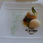 デザートも七夕モチーフ🎋ピーチのコンポートの中には小さな焼きメレンゲが3個入ってました!