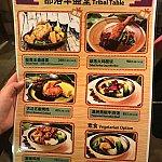 メニューは肉料理中心