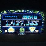 見事ギャラクティックヒーロー(星際英雄)を獲得!😎