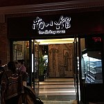 南小館は上海の有名レストラン、小南国のグループです。