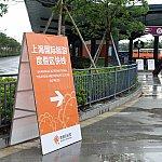 こちらは上海ディズニーリゾートのバスターミナル。Bラインに乗り場があります。
