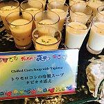 トウモロコシの冷製ープ☆タピオカ添え結構クリーミーな冷製スープでした!タピオカが3粒くらい入っていてもちもち食感が良かったです。