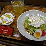 ボイジャーセット(1490円)