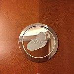 部屋番号もドナハット!