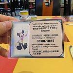 『グリーティングカード』