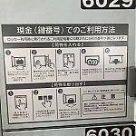 リゾート情報