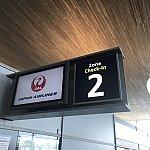 JALは2番カウンターより受付です。