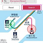 次に目的の駅を選択し、ピンクの枠内「Search」をタッチしてください。