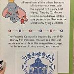 Fantasia Gardenのスタンプです!
