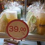 39元のセットは14元のサンドイッチか指定のパンが選べます。