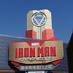 奥に進むとメイン会場である「アイアンマン・エクスペリエンス」があります。