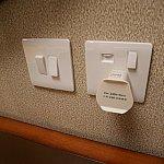お部屋にひとつだけ変換器がついてます。