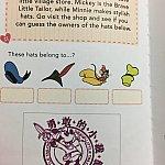 Mickey&Minnie's Mercantileのスタンプです。ここにもクイズがあります♪