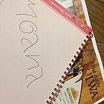 モアナのサイン!