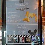 映画上映やゲームセンターについてはチェックインカウンター付近の看板に記載されてます!