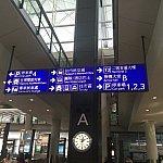 JALはターミナル1に到着します!