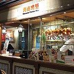 海南鶏飯(ハイナンジーファン)の看板を発見!