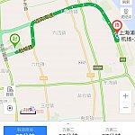 ディズニーランドホテル➡️上海浦東空港T2までの最安値ルート。