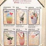 春のカクテル、右下2つがアルコール入りです
