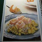海老入り玉子チャーハンは48元。