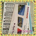 JCBプラチナコンシェルジェデスクより送られて来た切符です!2900円でした!