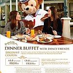 出典:https://www.hongkongdisneyland.com/dining/hong-kong-disneyland-hotel/enchanted-garden-restaurant/