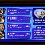 メニュー表。中華なグリル系。