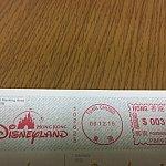 我が家に届いたハガキ。切手を貼らずともちゃんと現地で料金スタンプが押されて届きました!