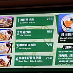 メニュー表。麺系。