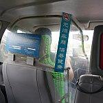 タクシーの内部はこんな感じ。後部座席にシートベルトがありませんでした。