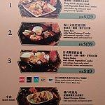 日本料理メニュー