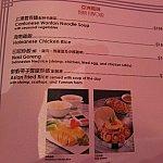 メニューのアジア料理。