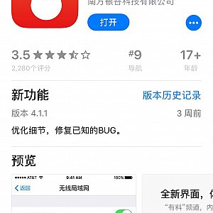 iPhoneの場合はApp Storeからダウンロードできます。