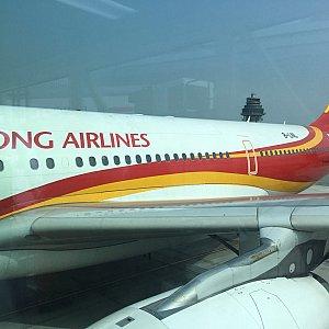 2時間ちょいで香港に到着です!