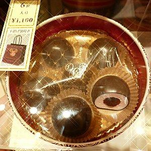 ストロベリーギモーヴ(マシュマロ的なやつ)を チョコレートでコーティングしたもの 缶のデザインは画像2枚目の左上になります! 意外とリーズナブル!1100円です!