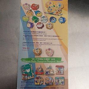 こちらはゲームで集めるピンたち!上のはパレット、下のは本型の台紙を購入します。。下のは世界のディズニーそれぞれをイメージしたピン☆すごくかわいかった!台紙を買わなくてもゲームはできます!