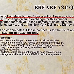 朝食はホテルでもパーク内でもクイックサービスが利用できる。