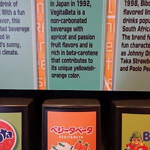 日本からは「ベジータベータ」がラインアップ