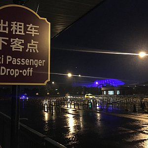 タクシー降り場に到着! 雨だと暗くて色々わかり難いです😓