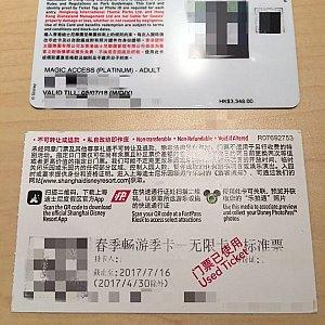 マジックアクセスには顔写真もあるので本人確認も簡単です。シーズナルパスは何かあればパスポートを出して本人確認が必要なので面倒ですね😓