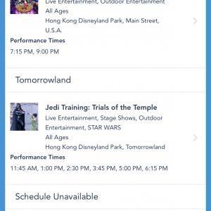 アプリで公演時間の確認が出来ます!