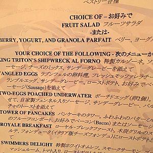 日本語のメニューあり